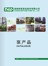 Pump catalogue