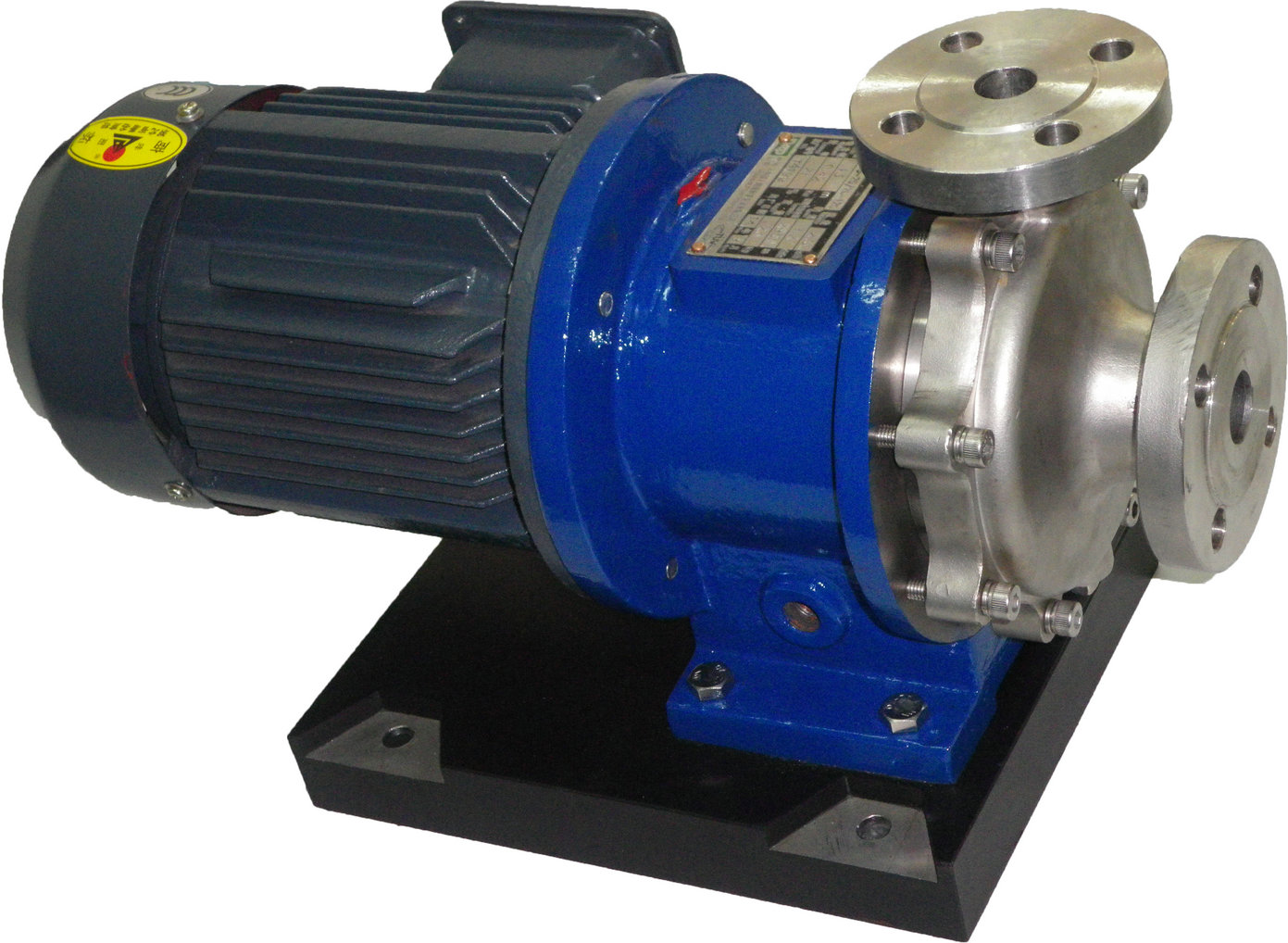 Magnetic Drive Pump - Products - hunan neptune pump